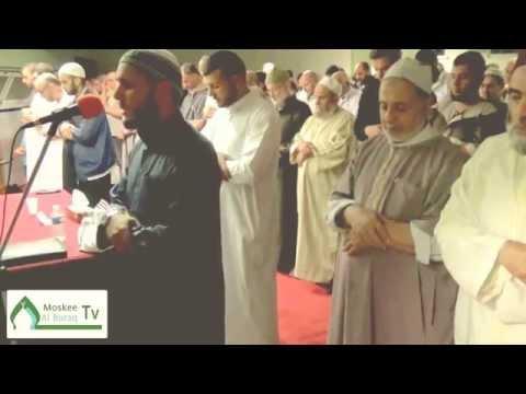 Moskee Al Buraq Taraweeh 27 Ramadan 2015 Dua