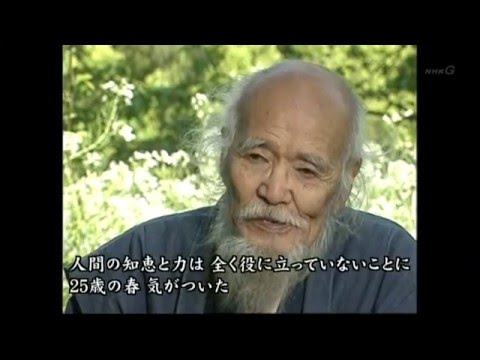 Masanobu Fukuoka Talks About the One Straw Revolution