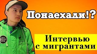 видео Пропуска в Москву