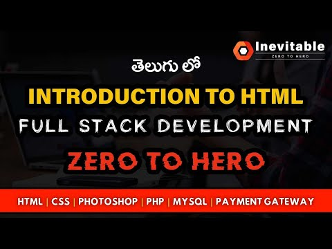 01 Html Introduction