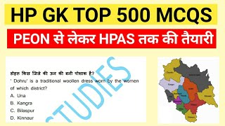 HP GK TOP 500 MCQS