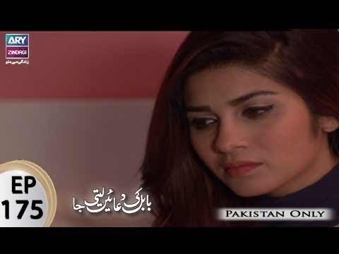 Babul Ki Duayen Leti Ja - Ep 175 - ARY Zindagi Drama