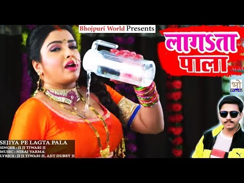 AamrapaliDubey Latest HD Video Songs