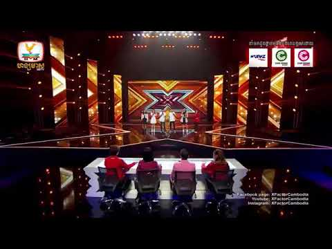 TAKE ME TO YOUR HEART X FACTOR CAMBODIAN