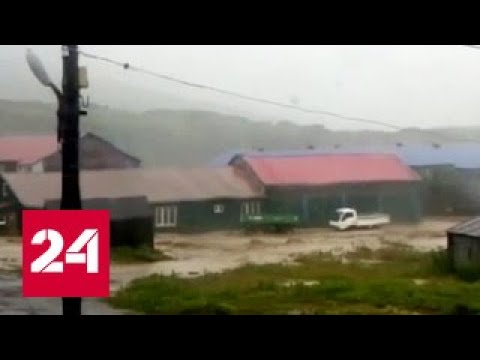 """Тайфун """"Санву"""" обрушился на Северо-Курильск"""