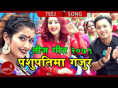 New Teej Song 2075/2018 | Pashupatima Gajur - Manju Paudel & Bhagirath Chalaune Ft. Anjali & Sanjiv