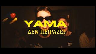 Yama - Den Peirazei