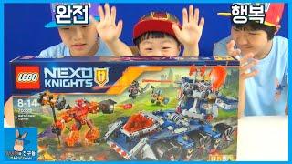 레고 넥소나이츠 강력한 무기 오다! 액슬 타워 캐리어 메이시 썬더 메이스 ♡ 신제품 장난감 레고 블럭 놀이 Lego Toys Play | 말이야와친구들 MariAndFriends