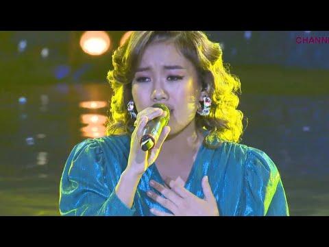 စိုးလွင်လွင် Cover   Esther Dawt Chin Sung