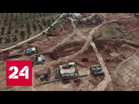 Обострение в Идлибе: Турция открыто поддерживает террористов - Россия 24