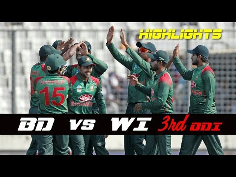 Bangladesh vs Windies Highlights || 3rd ODI || Windies tour of Bangladesh 2018