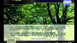 ختمة الأحزاب | الشيخ عبد الباري محمد - الحزب [ 13 ] ( 1 / 3 )