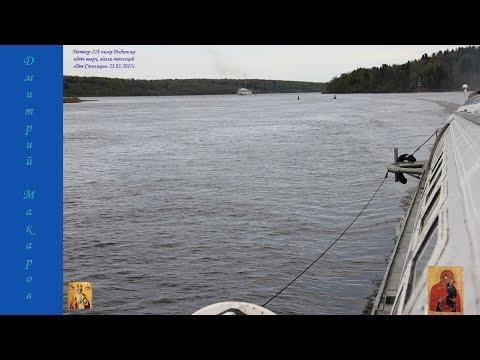 ярославль рыбинск чат знакомства