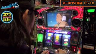 スクバト! vol.36 第1/2話