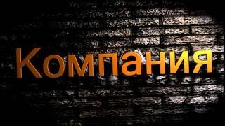 Реклама видео в Казахстане(Короткое видео в Казахстане http://youtop.info Данная услуга подходит для ненавязчивой рекламы в социальных сетях...., 2016-01-11T08:25:45.000Z)