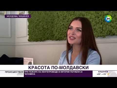 Молдавские девушки попали в тройку мирового рейтинга красоты