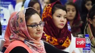 75 Women Graduate From Micro-Finance Institute