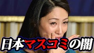 現在は和解されているそうですが・・・ おすすめ関連動画 吉松育美さん ...