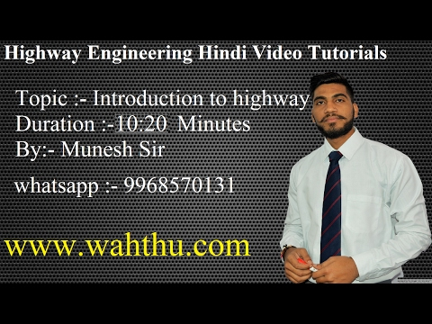 what is importance  of Highway Transportation |Highway engineering|wahthu| part 2