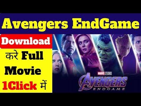 Avengers EndGame | How To Download Avengers EndGame Full Movie 2019 In Hindi