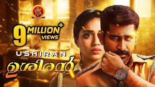Vijay Antony Ushiran Malayalam Full Movie || 2019 Latest Movie || Nivetha  || Thimiru Pudichavan