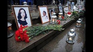 видео Теракт НОРД-ОСТ. Начато рассмотрение в ЕСПЧ второй жалобы в интересах 95 жертв.