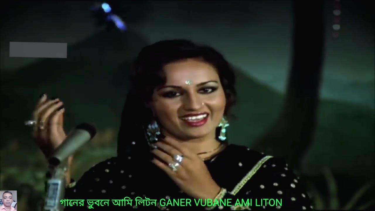 Download Sheesha Ho Ya Dil Ho ( Film Aasha 1983 ) ( Lata Mangeshkar )