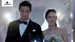 James Jirayu to reunited with Taew Natapohn in drama 'Leh Bupakarn'.  (เล่ห์บรรพกาล)