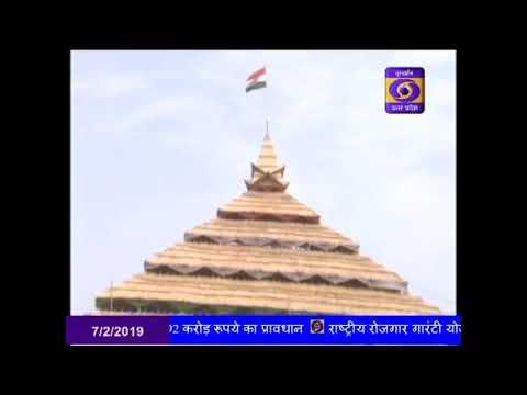 Kumbh Katha ।  कुम्भ कथा । कुम्भ मेला 2019 - 07.02.2019