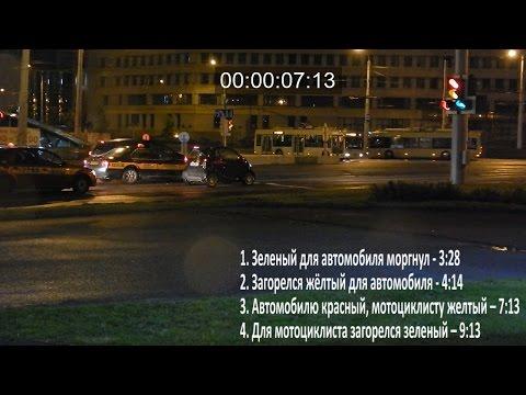 Работа светофоров (Тимерязева-Кальварийская)