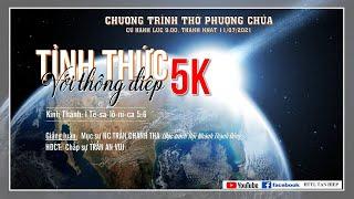 HTTL TÂN HIỆP (Kiên Giang) - Chương Trình Thờ Phượng Chúa - 11/07/2021