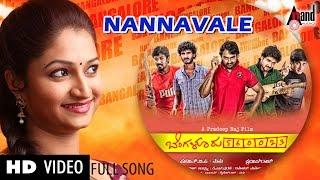 "Bangalore 23 | ""Nannavale HD Video"" | Feat. J. Karthik, Chandan, Dhruva | New Kannada"