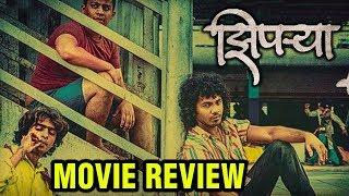 Ziprya | Movie Review | Chinmay Kambli, Prathamesh Parab, Saksham Kulkarni & Amruta Subhash