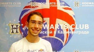 Английский язык с носителем в Калининграде, иностранцы в Калининграде