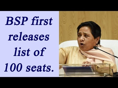 UP Election 2017: BSP releases first list of 100  candidates, gives 36 to Muslims|Oneindia News