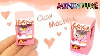 [DIY MINIATURE] 미니어쳐 인형뽑기 만들기 -  How to make doll claw machine miniature