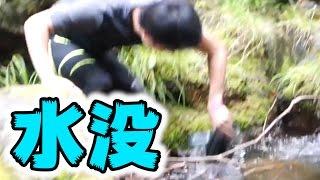 滝行いったら高額カメラがぶっ壊れました。 thumbnail