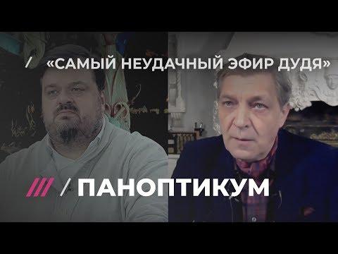 Уткин и Невзоров