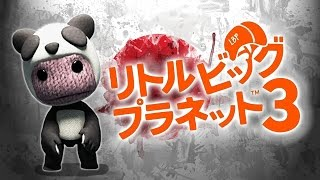 All LittleBigPlanet Game Servers Shutting Down in Japan