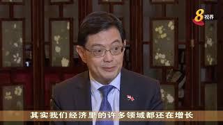 王瑞杰:政府正制定应对金融风暴措施