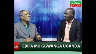 Akafubo  --  Mulekeraawo okukuma mu bantu omuliro -- Hon Francis Babu thumbnail