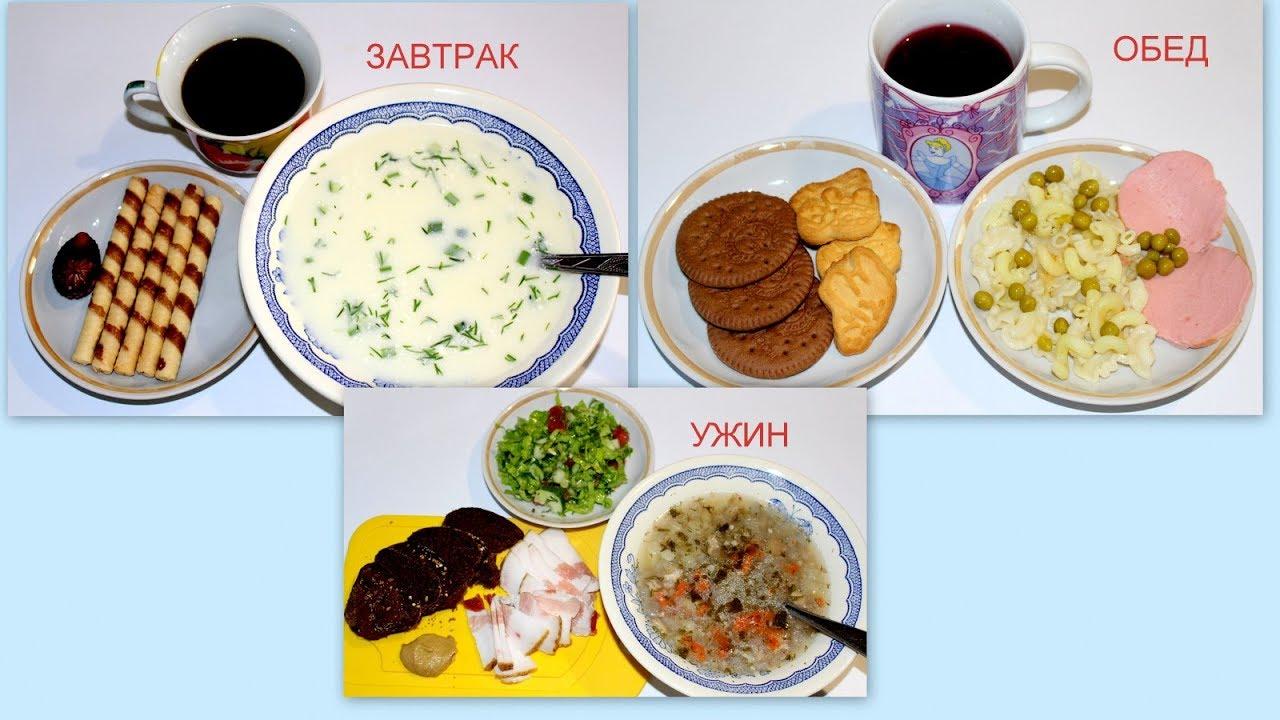 Картинки еда на завтрак обед и ужин
