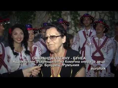 Film European championship of folklore Euro folk 2014 HD