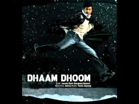 Harris Jayaraj BGM Dhaam Dhoom Intro BGM.mp4