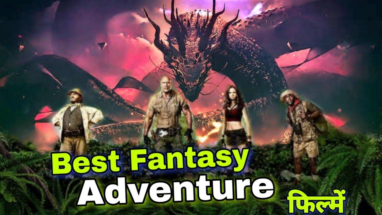 Top 5 Fantasy Adventure Movies In Hindi | 5 Fantasy फिल्में | Best Adventure Fantasy Movie