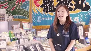 利尻島お店紹介「利尻で会いましょう」 Rishiri Island (hokkaido, japan) Shop Introduction