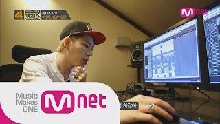 Mnet [4가지쇼] Ep.18 : 지코의 작업실 대공개! 내친김에 빈지노와 스윙스 성대모사까지?!