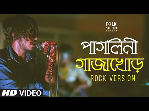 Ma Amar Pagolini Baba Gajakhor ft. Grand Fokira | Tribute to Tarak Das Baul | Folk Studio Bangla