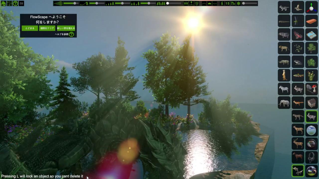 I tried to make a fantasy one scene-like landscape with