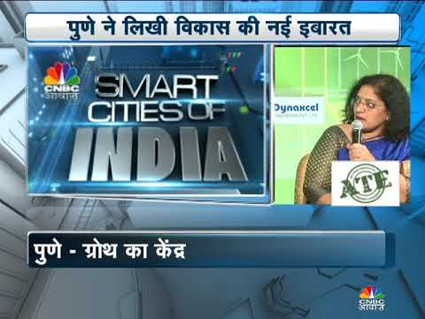 Smart Cities Of India - Pune (Hub Of Growth) | 9th Oct 2017 | CNBC Awaaz